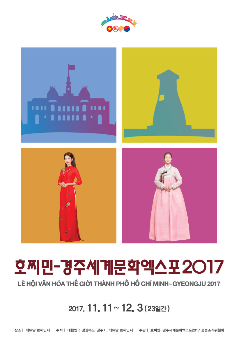 Ho Chi Minh City - Gyeongju World Culture Expo 2017